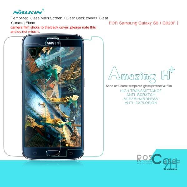 Защитное стекло Nillkin Anti-Explosion Glass H+ для Samsung Galaxy S6 G920F/G920D+пленка на з.панельОписание:бренд-производитель:&amp;nbsp;Nillkin;совместимость: Samsung Galaxy S6 G920F/G920D;материал: закаленное стекло;тип: стекло с закругленными краями.&amp;nbsp;Особенности:имеются все функциональные вырезы;в комплекте защита на камеру и на заднюю панель;антибликовое покрытие;твердость 9H;не влияет на чувствительность сенсора;легко очищается;толщина - &amp;nbsp;0,3 мм;анти-отпечатки.<br><br>Тип: Защитное стекло<br>Бренд: Nillkin