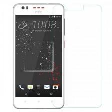 H+ | Защитное стекло для HTC Desire 825 (карт. упаковка)