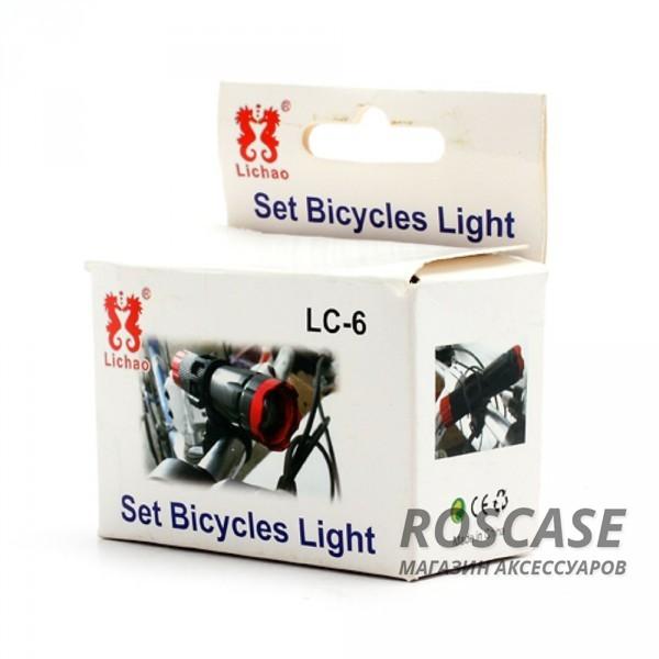 фото велодержатель для фонарика (360 градусов, настраиваемый)