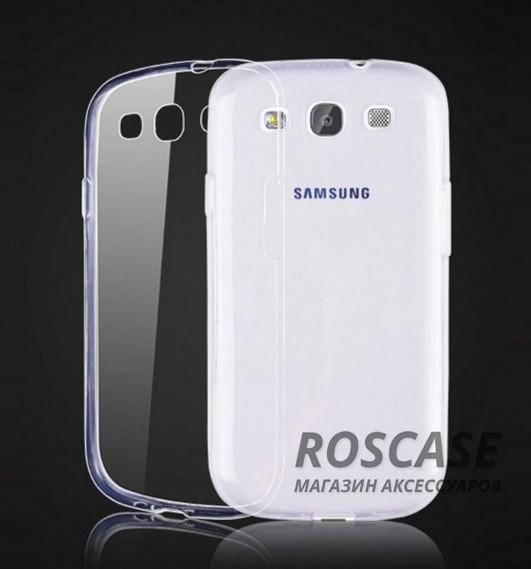 TPU чехол Ultrathin Series 0,33mm для Samsung i9300 Galaxy S3Описание:изготовлен компанией&amp;nbsp;Epik;разработан для Samsung i9300 Galaxy S3;материал: термополиуретан;тип: накладка.&amp;nbsp;Особенности:толщина накладки - 0,33 мм;прозрачный;эластичный;надежно фиксируется;есть все функциональные вырезы.<br><br>Тип: Чехол<br>Бренд: Epik<br>Материал: TPU