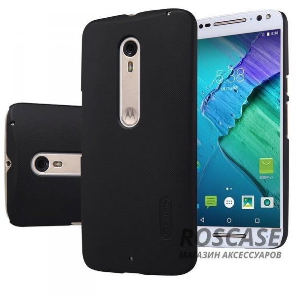Чехол Nillkin Matte для Motorola Moto X Style (XT1572) (+ пленка) (Черный)Описание:бренд:&amp;nbsp;Nillkin;совместим с Motorola Moto X Style (XT1572);материал: поликарбонат;тип: накладка.Особенности:не скользит в руках благодаря рельефной поверхности;защищает от повреждений;прочный и долговечный;легко устанавливается и снимается;пленка для защиты экрана в комплекте.<br><br>Тип: Чехол<br>Бренд: Nillkin<br>Материал: Пластик