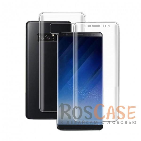 Противоударная четырехслойная защитная пленка BestSuit на обе стороны из прозрачного скользящего покрытия для Samsung Galaxy Note 8Описание:производитель -&amp;nbsp;BestSuit;совместимость - Samsung Galaxy Note 8;материал - полимер;тип - защитная пленка (полностью закрывает экран);покрытие;высокая прочность;ультратонкая;прозрачная;имеет все необходимые вырезы;защита от ударов и царапин;анти-бликовое покрытие;защита на заднюю панель.<br><br>Тип: Бронированная пленка<br>Бренд: BestSuit