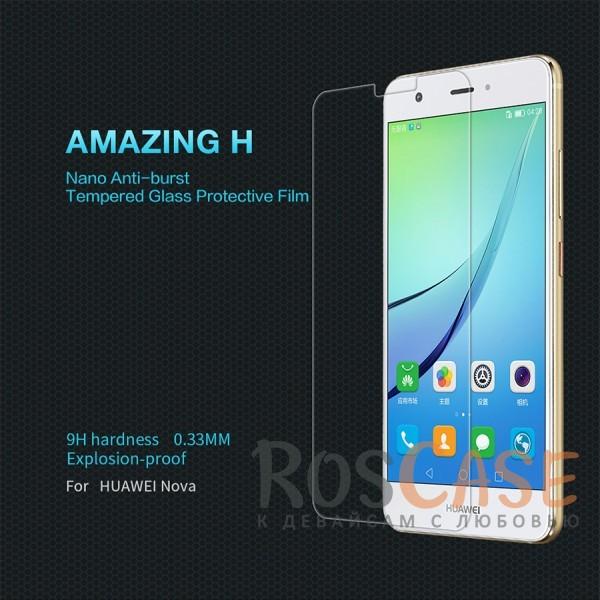 Защитное стекло Nillkin Anti-Explosion Glass Screen (H) для Huawei Nova<br><br>Тип: Защитное стекло<br>Бренд: Nillkin