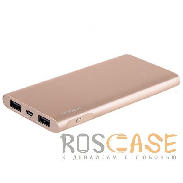 Фотография Золотой Remax Proda Kinzy PPP-13 | Портативное зарядное устройство Power Bank в металлическом корпусе на 2 USB (10000 mAh)
