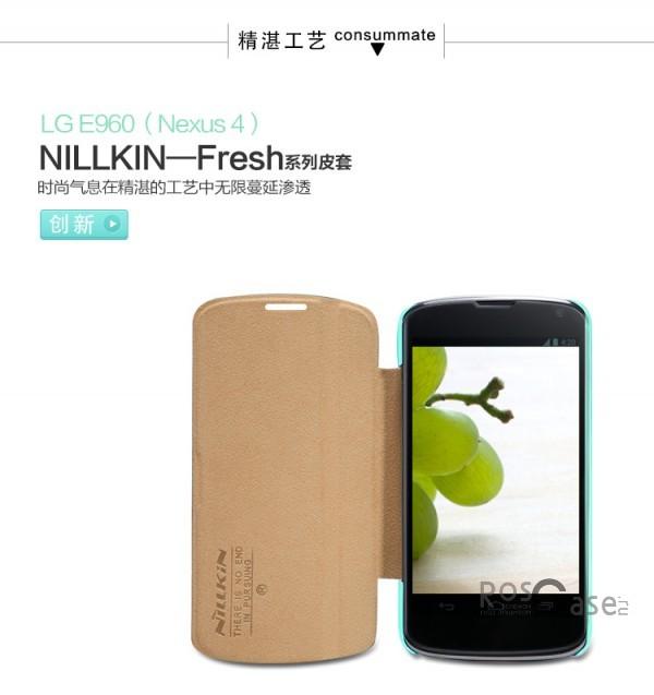 Фото Nillkin Fresh Series для LG Nexus 4 E960