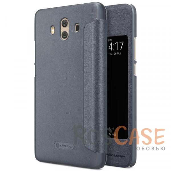 Кожаный чехол (книжка) для Huawei Mate 10 (Черный)Описание:спроектирован для Huawei Mate 10;материалы: поликарбонат, искусственная кожа;блестящая поверхность;не скользит в руках;интерактивное окошко;функция Sleep mode;предусмотрены все необходимые вырезы;защита со всех сторон;тип: чехол-книжка.<br><br>Тип: Чехол<br>Бренд: Nillkin<br>Материал: Искусственная кожа