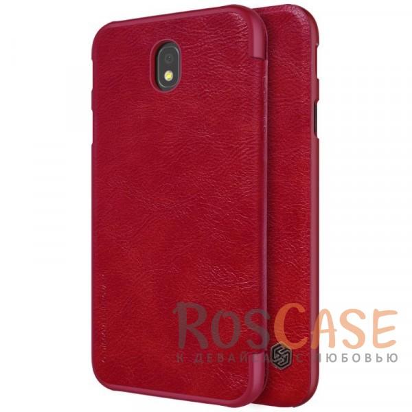 Чехол-книжка из натуральной кожи для Samsung J530 Galaxy J5 (2017) (Красный)Описание:бренд&amp;nbsp;Nillkin;разработан для Samsung J530 Galaxy J5 (2017);материалы: натуральная кожа, поликарбонат;защищает гаджет со всех сторон;на аксессуаре не заметны отпечатки пальцев;карман для визиток;предусмотрены все необходимые вырезы;тонкий дизайн не увеличивает габариты девайса;тип: чехол-книжка.<br><br>Тип: Чехол<br>Бренд: Nillkin<br>Материал: Натуральная кожа