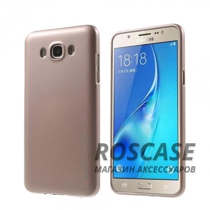 TPU чехол Mercury iJelly Metal series для Samsung J510F Galaxy J5 (2016) (Rose Gold)Описание:&amp;nbsp;&amp;nbsp;&amp;nbsp;&amp;nbsp;&amp;nbsp;&amp;nbsp;&amp;nbsp;&amp;nbsp;&amp;nbsp;&amp;nbsp;&amp;nbsp;&amp;nbsp;&amp;nbsp;&amp;nbsp;&amp;nbsp;&amp;nbsp;&amp;nbsp;&amp;nbsp;&amp;nbsp;&amp;nbsp;&amp;nbsp;&amp;nbsp;&amp;nbsp;&amp;nbsp;&amp;nbsp;&amp;nbsp;&amp;nbsp;&amp;nbsp;&amp;nbsp;&amp;nbsp;&amp;nbsp;&amp;nbsp;&amp;nbsp;&amp;nbsp;&amp;nbsp;&amp;nbsp;&amp;nbsp;&amp;nbsp;&amp;nbsp;&amp;nbsp;&amp;nbsp;бренд&amp;nbsp;Mercury;совместим с Samsung J510F Galaxy J5 (2016);материал: термополиуретан;форма: накладка.Особенности:на чехле не заметны отпечатки пальцев;защита от механических повреждений;гладкая поверхность;не деформируется;металлический отлив.<br><br>Тип: Чехол<br>Бренд: Mercury<br>Материал: TPU