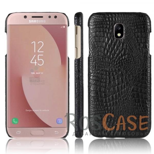 Стильный защитный чехол-накладка с текстурой крокодиловой кожи для Samsung J730 Galaxy J7 (2017) (Черный)Описание:совместимость - Samsung J730 Galaxy J7 (2017);тип - накладка;материал - искусственная кожа;защита задней панели и боковых граней;не скользит в руках;не заметны отпечатки пальцев;ультратонкий дизайн;фактурная поверхность с имитацией крокодиловой кожи;все необходимые функциональные вырезы.<br><br>Тип: Чехол<br>Бренд: Epik<br>Материал: Искусственная кожа