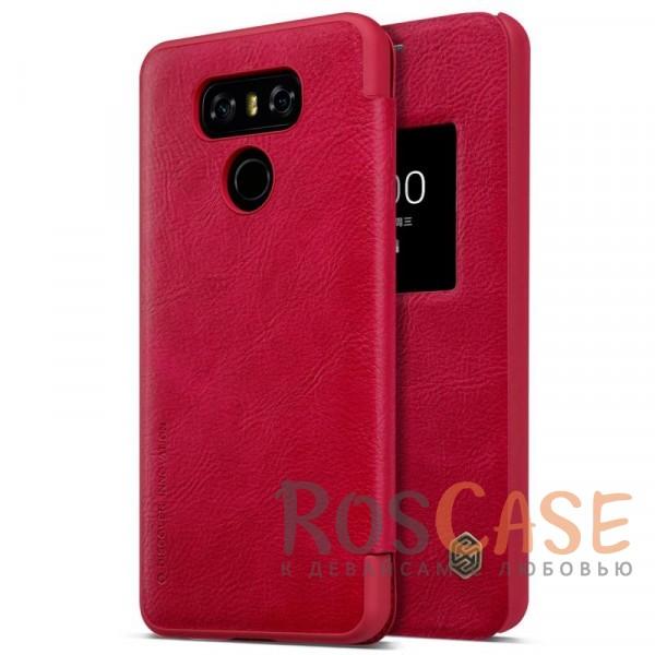 Чехол-книжка из натуральной кожи для LG G6 / G6 Plus H870 / H870DS (Красный)Описание:бренд&amp;nbsp;Nillkin;разработан для LG G6 / G6 Plus H870 / H870DS;материалы: натуральная кожа, поликарбонат;защищает гаджет со всех сторон;на аксессуаре не заметны отпечатки пальцев;окошко в обложке;функция Sleep mode;предусмотрены все необходимые вырезы;тонкий дизайн не увеличивает габариты девайса;тип: чехол-книжка.<br><br>Тип: Чехол<br>Бренд: Nillkin<br>Материал: Натуральная кожа