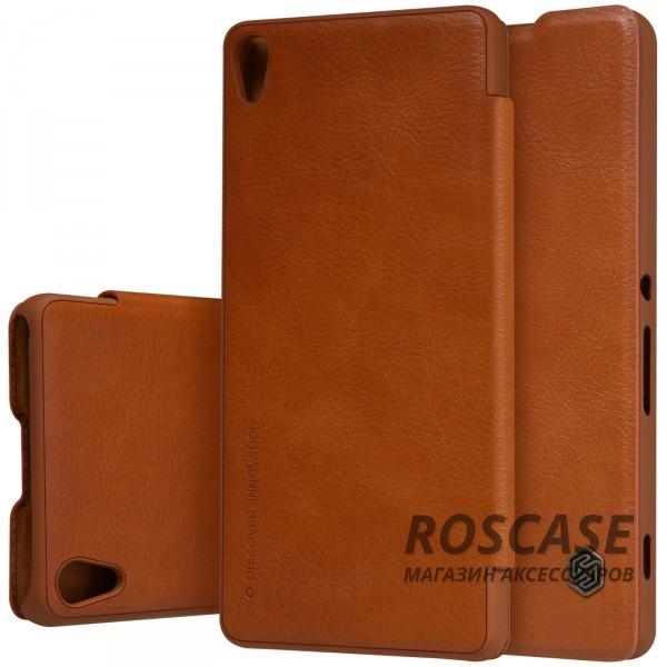 Кожаный чехол (книжка) Nillkin Qin Series для Sony Xperia XA / XA Dual (Коричневый)Описание:производитель:&amp;nbsp;Nillkin;совместим с Sony Xperia xA / XA Dual;материал: натуральная кожа;тип: чехол-книжка.&amp;nbsp;Особенности:не скользит в руках;ультратонкий;фактурная поверхность;внутренняя отделка микрофиброй.<br><br>Тип: Чехол<br>Бренд: Nillkin<br>Материал: Натуральная кожа