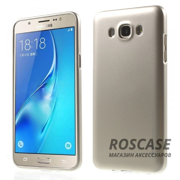 TPU чехол Mercury iJelly Metal series для Samsung J710F Galaxy J7 (2016) (Золотой)Описание:&amp;nbsp;&amp;nbsp;&amp;nbsp;&amp;nbsp;&amp;nbsp;&amp;nbsp;&amp;nbsp;&amp;nbsp;&amp;nbsp;&amp;nbsp;&amp;nbsp;&amp;nbsp;&amp;nbsp;&amp;nbsp;&amp;nbsp;&amp;nbsp;&amp;nbsp;&amp;nbsp;&amp;nbsp;&amp;nbsp;&amp;nbsp;&amp;nbsp;&amp;nbsp;&amp;nbsp;&amp;nbsp;&amp;nbsp;&amp;nbsp;&amp;nbsp;&amp;nbsp;&amp;nbsp;&amp;nbsp;&amp;nbsp;&amp;nbsp;&amp;nbsp;&amp;nbsp;&amp;nbsp;&amp;nbsp;&amp;nbsp;&amp;nbsp;&amp;nbsp;&amp;nbsp;бренд&amp;nbsp;Mercury;совместим с Samsung J710F Galaxy J7 (2016);материал: термополиуретан;форма: накладка.Особенности:на чехле не заметны отпечатки пальцев;защита от механических повреждений;гладкая поверхность;не деформируется;металлический отлив.<br><br>Тип: Чехол<br>Бренд: Mercury<br>Материал: TPU