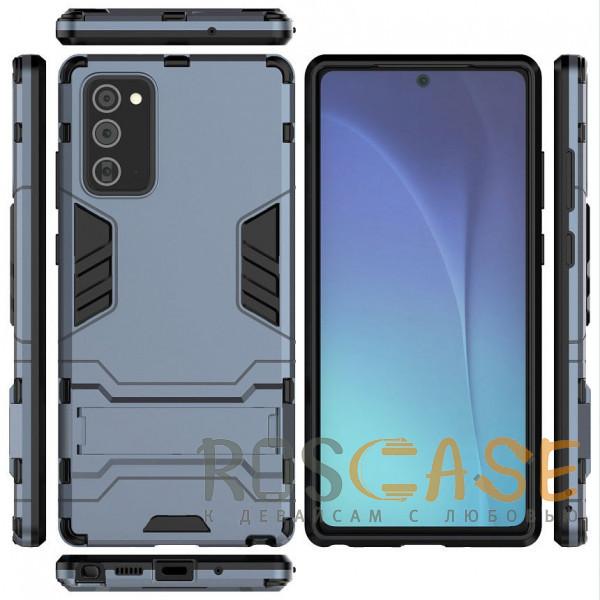 Изображение Синий Transformer   Противоударный чехол для Samsung Galaxy Note 20 с мощной защитой корпуса