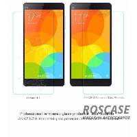 Защитное стекло Nillkin Anti-Explosion Glass Screen (H) для Xiaomi MI4