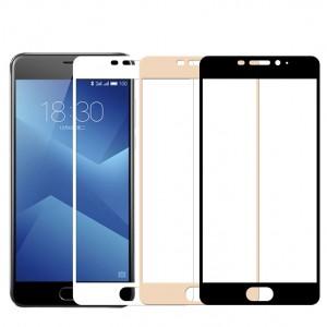 Artis 2.5D | Цветное защитное стекло на весь экран для Meizu M5 Note