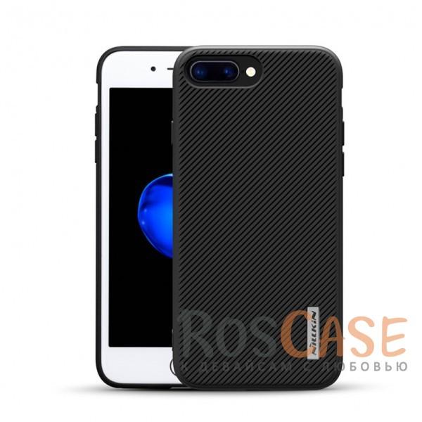 Тонкая пластиковая ребристая накладка с защитой кнопок для Apple iPhone 7 plus / 8 plus (5.5) (Черный)Описание:аксессуар от компании&amp;nbsp;Nillkin;произведен для Apple iPhone 7 plus / 8 plus (5.5);материалы - термополиуретан, поликарбонат;ультратонкий дизайн;свойство анти-отпечатки;защита камеры от царапин;в корпус встроена металлическая пластина.<br><br>Тип: Чехол<br>Бренд: Nillkin<br>Материал: Пластик