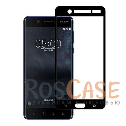 Тонкое олеофобное защитное стекло с цветной рамкой на весь экран для Nokia 5 (Черный)Описание:разработано для Nokia 5;защита экрана от ударов и царапин;олеофобное покрытие анти-отпечатки;ультратонкое;высокая прочность 9H;полностью закрывает экран;цветная рамка.<br><br>Тип: Защитное стекло<br>Бренд: Mocolo