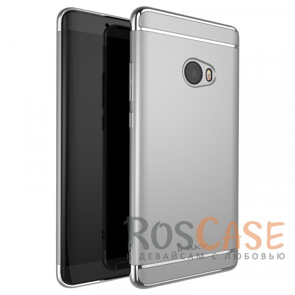 Чехол iPaky Joint Series для Xiaomi Mi Note 2 (Серебряный)Описание:совместим с Xiaomi Mi Note 2;бренд - iPaky;материал - поликарбонат;тип - накладка.<br><br>Тип: Чехол<br>Бренд: Epik<br>Материал: Поликарбонат