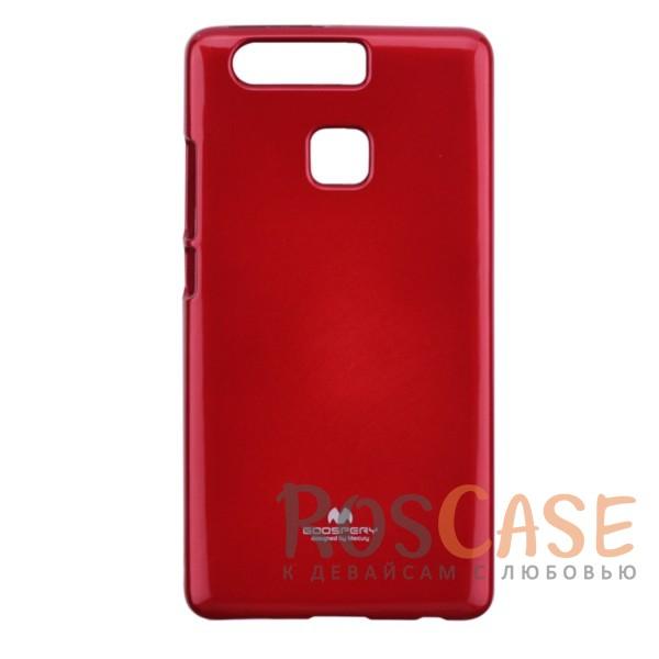 Яркий гибкий силиконовый чехол Mercury Color Pearl Jelly для Huawei P9 (Красный)Описание:&amp;nbsp;&amp;nbsp;&amp;nbsp;&amp;nbsp;&amp;nbsp;&amp;nbsp;&amp;nbsp;&amp;nbsp;&amp;nbsp;&amp;nbsp;&amp;nbsp;&amp;nbsp;&amp;nbsp;&amp;nbsp;&amp;nbsp;&amp;nbsp;&amp;nbsp;&amp;nbsp;&amp;nbsp;&amp;nbsp;&amp;nbsp;&amp;nbsp;&amp;nbsp;&amp;nbsp;&amp;nbsp;&amp;nbsp;&amp;nbsp;&amp;nbsp;&amp;nbsp;&amp;nbsp;&amp;nbsp;&amp;nbsp;&amp;nbsp;&amp;nbsp;&amp;nbsp;&amp;nbsp;&amp;nbsp;&amp;nbsp;&amp;nbsp;&amp;nbsp;&amp;nbsp;компания:&amp;nbsp;Mercury;совместимость: Huawei P9;материал: термополиуретан;тип: накладка.Особенности:защита от царапин и ударов;блестящие вкрапления ;не скользит в руках;надежно фиксируется;легко устанавливается.<br><br>Тип: Чехол<br>Бренд: Mercury<br>Материал: TPU