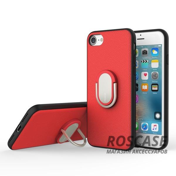 TPU+PC чехол Rock Ring Holder Case M1 Series для Apple iPhone 7 (4.7) (Красный / Red)Описание:изготовитель: Rock;совместимость: Apple iPhone 7 (4.7);материалы: термополиуретан и поликарбонат;тип: накладка.Особенности:защищает от ударов и царапин;рельефная задняя панель;функция подставки;металлическое кольцо-держатель;в наличии все вырезы.<br><br>Тип: Чехол<br>Бренд: ROCK<br>Материал: TPU