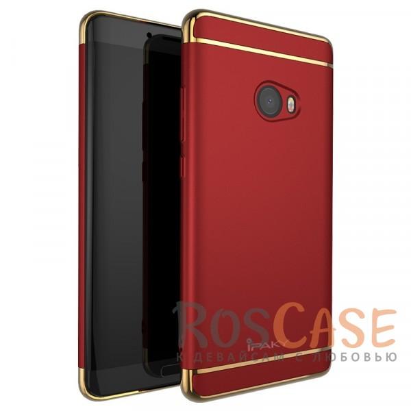 Изящный чехол iPaky (original) Joint с глянцевой вставкой цвета металлик для Xiaomi Mi Note 2 (Красный)Описание:совместим с Xiaomi Mi Note 2;глянцевые вставки по краям;матовая поверхность;предусмотрены все функциональные вырезы;изящный дизайн;материал - поликарбонат;тип - накладка.<br><br>Тип: Чехол<br>Бренд: iPaky<br>Материал: Поликарбонат