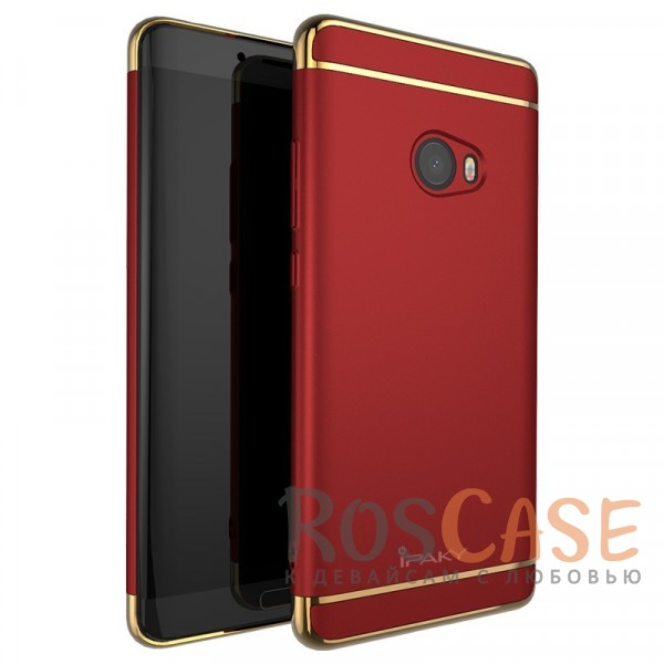 Чехол iPaky Joint Series для Xiaomi Mi Note 2 (Красный)Описание:совместим с Xiaomi Mi Note 2;бренд - iPaky;материал - поликарбонат;тип - накладка.<br><br>Тип: Чехол<br>Бренд: Epik<br>Материал: Поликарбонат