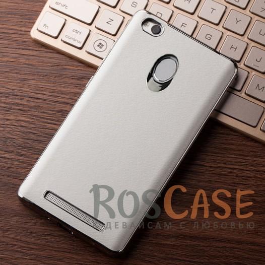 TPU чехол с классической кожаной вставкой для Xiaomi Redmi 3 Pro / Redmi 3s (Белый)<br><br>Тип: Чехол<br>Бренд: Epik<br>Материал: TPU