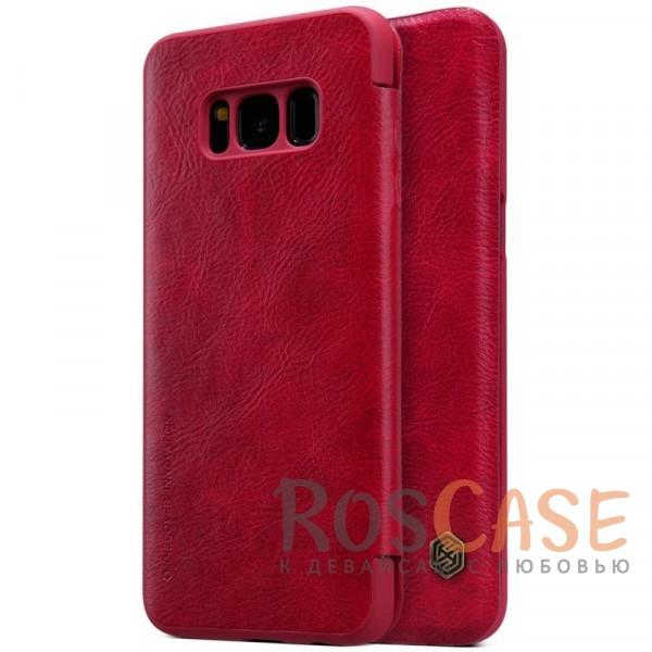Чехол-книжка из натуральной кожи для Samsung G955 Galaxy S8 Plus (Красный)Описание:бренд&amp;nbsp;Nillkin;разработан для Samsung G955 Galaxy S8 Plus;материалы: натуральная кожа, поликарбонат;защищает гаджет со всех сторон;на аксессуаре не заметны отпечатки пальцев;карман для визиток и пластиковых карт;предусмотрены все необходимые функциональные вырезы;тонкий дизайн не увеличивает габариты девайса;тип: чехол-книжка.<br><br>Тип: Чехол<br>Бренд: Nillkin<br>Материал: Натуральная кожа