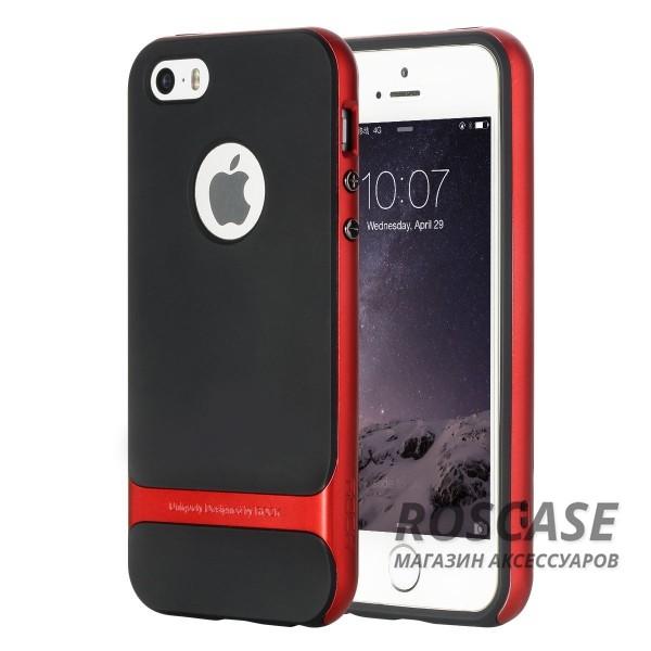 TPU+PC чехол Rock Royce Cross Series для Apple iPhone 5/5S/SE (Черный / Красный)Описание:производитель  -  компания&amp;nbsp;Rock;совместим с Apple iPhone 5/5S/SE;материалы  -  полиуретан, поликарбонат;тип  -  накладка.&amp;nbsp;Особенности:тонкий и легкий;окантовка из поликарбоната;в наличии все функциональные вырезы;легкая очистка;хорошее сцепление с поверхностями;защищает от механических повреждений;легкая установка и удаление.<br><br>Тип: Чехол<br>Бренд: ROCK<br>Материал: TPU