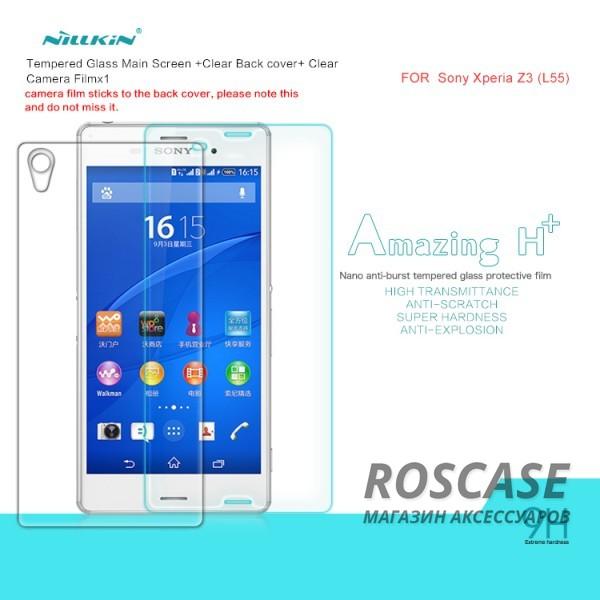 Защитное стекло Nillkin Anti-Explosion Glass Screen H+ (закр.края) для Sony Xperia Z3/Xperia Z3 DualОписание:бренд-производитель:&amp;nbsp;Nillkin;совместимость: Sony Xperia Z3/Xperia Z3 Dual;материал: закаленное стекло;тип: стекло с закругленными краями.&amp;nbsp;Особенности:имеются все функциональные вырезы;в комплекте пленка на камеру и заднюю панель;антибликовое покрытие;твердость 9H;не влияет на чувствительность сенсора;легко очищается;толщина - &amp;nbsp;0,3 мм;анти-отпечатки.<br><br>Тип: Защитное стекло<br>Бренд: Nillkin