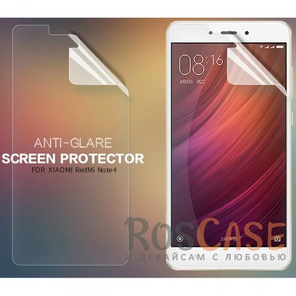 Матовая антибликовая защитная пленка Nillkin на экран со свойством анти-шпион для Meizu M5s (Матовая)Описание:производство компании&amp;nbsp;Nillkin;предназначена для Meizu M5s;материал: полимер;тип: матовая пленка;ультратонкая;защищает от царапин и потертостей;не влияет на отзыв сенсорных кнопок;размер пленки: 140*64,8&amp;nbsp;мм.<br><br>Тип: Защитная пленка<br>Бренд: Nillkin