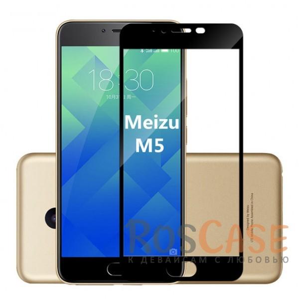 Защитное стекло 3D на весь экран с закругленными краями для Meizu M5Описание:защита от ударов и царапин;ультратонкий дизайн;идеально совместимо с Meizu M5;ударопрочное;цветная рамка;олеофобное покрытие.<br><br>Тип: Защитное стекло<br>Бренд: Epik