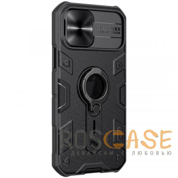 Изображение Черный Nillkin CamShield Armor | Противоударный чехол с защитой камеры и кольцом для iPhone 12 / 12 Pro с отверстием под лого