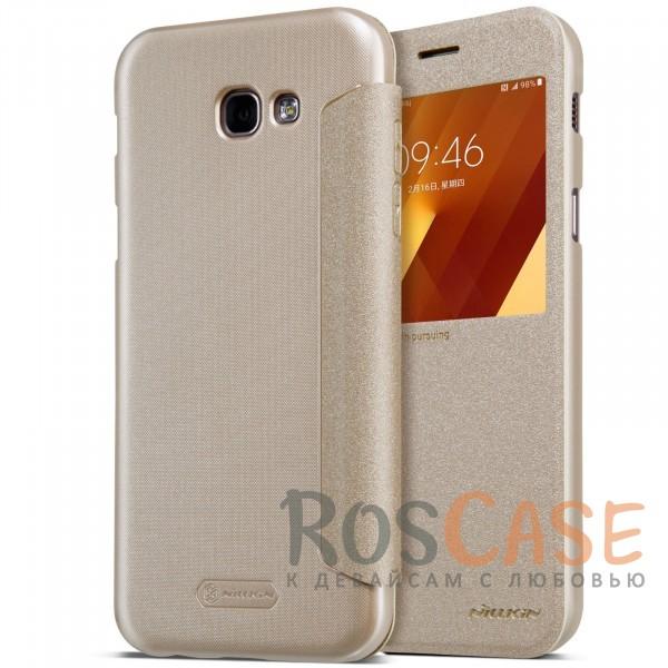 Защитный чехол-книжка с информационным окошком для Samsung A720 Galaxy A7 (2017) (Золотой)Описание:от компании&amp;nbsp;Nillkin;совместим с Samsung A720 Galaxy A7 (2017);материалы: поликарбонат, искусственная кожа;тип: чехол-книжка.<br><br>Тип: Чехол<br>Бренд: Nillkin<br>Материал: Искусственная кожа
