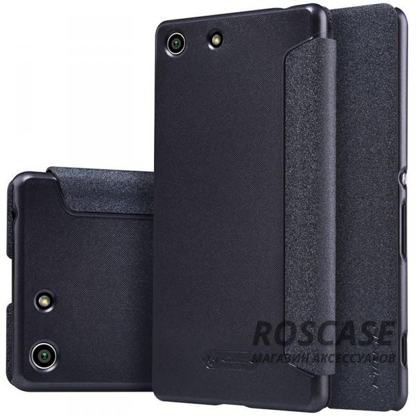 Кожаный чехол (книжка) Nillkin Sparkle Series для Sony Xperia M5 / Xperia M5 Dual (Черный)Описание:бренд -&amp;nbsp;Nillkin;совместим с Sony Xperia M5 / Xperia M5 Dual;материал - кожзам;тип: книжка.&amp;nbsp;Особенности:тонкий дизайн;не скользит в руках;блестящая поверхность;защита со всех сторон.<br><br>Тип: Чехол<br>Бренд: Nillkin<br>Материал: Искусственная кожа