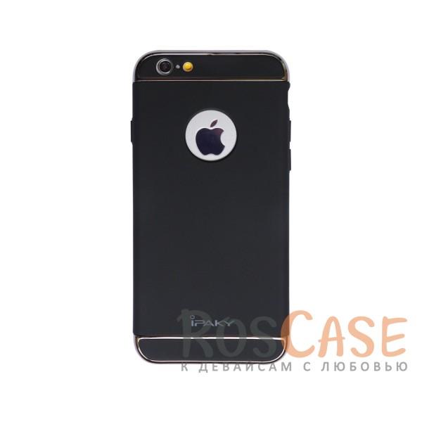 Яркий матовый чехол iPaky (original) Color с пластиковыми вставками для Apple iPhone 6/6s (4.7) (Черный / Серебряный)Описание:производитель - iPaky;совместим с Apple iPhone 6/6s (4.7);материал: термополиуретан, поликарбонат;форма: накладка на заднюю панель.Особенности:эластичный;матовый;стильный дизайн;ультратонкий;надежная фиксация.<br><br>Тип: Чехол<br>Бренд: iPaky<br>Материал: TPU