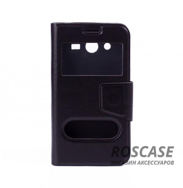 Чехол (книжка) с TPU креплением для Samsung G355 Galaxy Core 2 (Черный)Описание:компания разработчик:&amp;nbsp;Epik;совместимость: Samsung G355 Galaxy Core 2;материал изделия: искусственная кожа и термополиуретан;конфигурация: книжка.Особенности:всесторонняя защита гаджета;окошки в обложке;высокий класс износоустойчивости;магнитная застежка;имеет вырезы для функциональных элементов.<br><br>Тип: Чехол<br>Бренд: Epik<br>Материал: Искусственная кожа