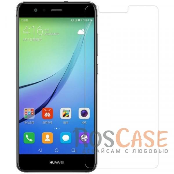 Матовая антибликовая защитная пленка Nillkin на экран со свойством анти-шпион для Huawei P10 Lite (Матовая)