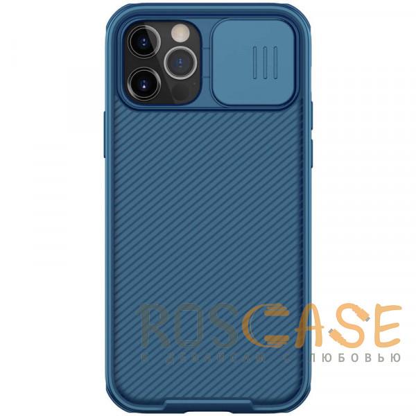 Фото Синий Nillkin CamShield Pro   Чехол из пластика и TPU с защитой камеры для магнитной зарядки для iPhone 12 / 12 Pro