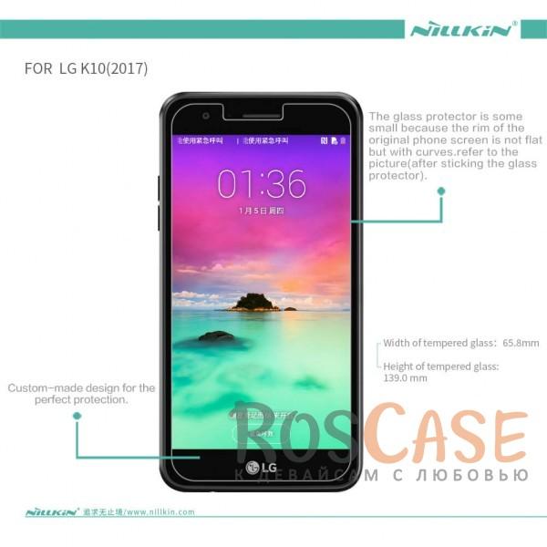 Аксессуар Закаленное стекло Samsung Galaxy J3 DF sSteel-39