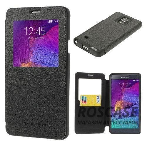 Чехол (книжка) Mercury Wow Bumper series для Samsung N910H Galaxy Note 4 (Черный)Описание:изготовитель  -  Mercury;совместимость - Samsung N910H Galaxy Note 4;форм-фактор  -  книжка;материалы  -  искусственная кожа, термополиуретан, микрофибра.Особенности:отделение для пластиковой карты;функция Smart Window (активное окно).<br><br>Тип: Чехол<br>Бренд: Mercury<br>Материал: Искусственная кожа