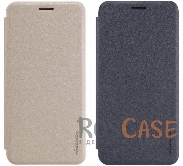 Кожаный чехол (книжка) Nillkin Sparkle Series для Samsung Galaxy C5Описание:компания -&amp;nbsp;Nillkin;разработан для Samsung Galaxy C5;материал  -  синтетическая кожа, поликарбонат;форма  -  чехол-книжка.&amp;nbsp;Особенности:защищает со всех сторон;имеет все необходимые вырезы;легко чистится;не увеличивает габариты;защищает от ударов и царапин;блестящая поверхность.<br><br>Тип: Чехол<br>Бренд: Nillkin<br>Материал: Искусственная кожа