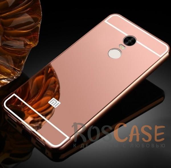 Металлический бампер с акриловой вставкой с зеркальным покрытием для Xiaomi Redmi Note 4 (Розовый)Описание:разработан для Xiaomi Redmi Note 4;материалы - металл, акрил;тип - бампер с задней панелью.<br><br>Тип: Чехол<br>Бренд: Epik<br>Материал: Металл