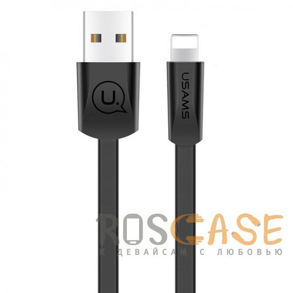 Фото Черный USAMS US-SJ199 | Плоский дата кабель USB to Lightning (120 см)