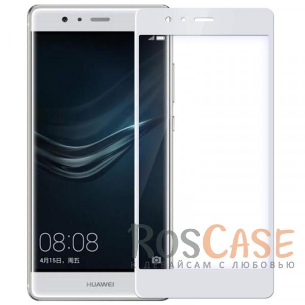 Прочное защитное стекло на весь экран Silk Screen с закругленными срезами 2,5D и олеофобным покрытием для Huawei P9 (Белый)Описание:разработано для Huawei P9;в наличии все функциональные вырезы;защищает от царапин и ударов;высокая прочность 9H;ультратонкое - 0,3 мм;цветная рамка;прозрачное;не влияет на чувствительность сенсора;покрытие анти-отпечатки.<br><br>Тип: Защитное стекло<br>Бренд: Epik