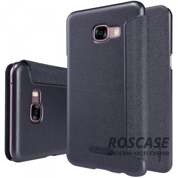 Кожаный чехол (книжка) Nillkin Sparkle Series для Samsung Galaxy C5 (Черный)Описание:компания -&amp;nbsp;Nillkin;разработан для Samsung Galaxy C5;материал  -  синтетическая кожа, поликарбонат;форма  -  чехол-книжка.&amp;nbsp;Особенности:защищает со всех сторон;имеет все необходимые вырезы;легко чистится;не увеличивает габариты;защищает от ударов и царапин;блестящая поверхность.<br><br>Тип: Чехол<br>Бренд: Nillkin<br>Материал: Искусственная кожа