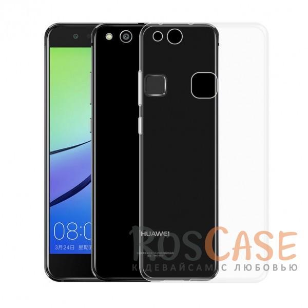Ультратонкий силиконовый чехол Ultrathin 0,33mm для Huawei P10 LiteОписание:совместим с Huawei P10 Lite;ультратонкий дизайн;материал - TPU;тип - накладка;прозрачный;защищает от ударов и царапин;гибкий.<br><br>Тип: Чехол<br>Бренд: Epik<br>Материал: TPU
