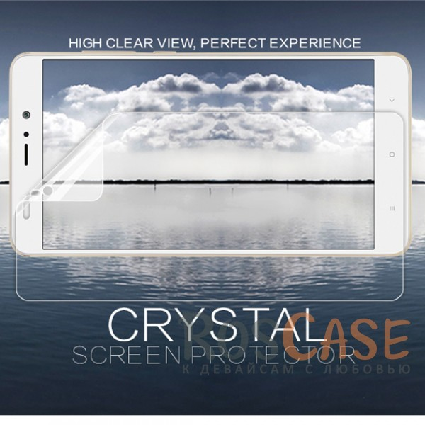 Прозрачная глянцевая защитная пленка Nillkin на экран с гладким пылеотталкивающим покрытием для Xiaomi Mi 5s Plus (Анти-отпечатки)Описание:бренд&amp;nbsp;Nillkin;совместимость - Xiaomi Mi 5s Plus;материал: полимер;тип: прозрачная пленка;ультратонкая;защита от царапин и потертостей;фильтрует УФ-излучение;размер пленки - 149.2*71.43&amp;nbsp;мм.<br><br>Тип: Защитная пленка<br>Бренд: Nillkin