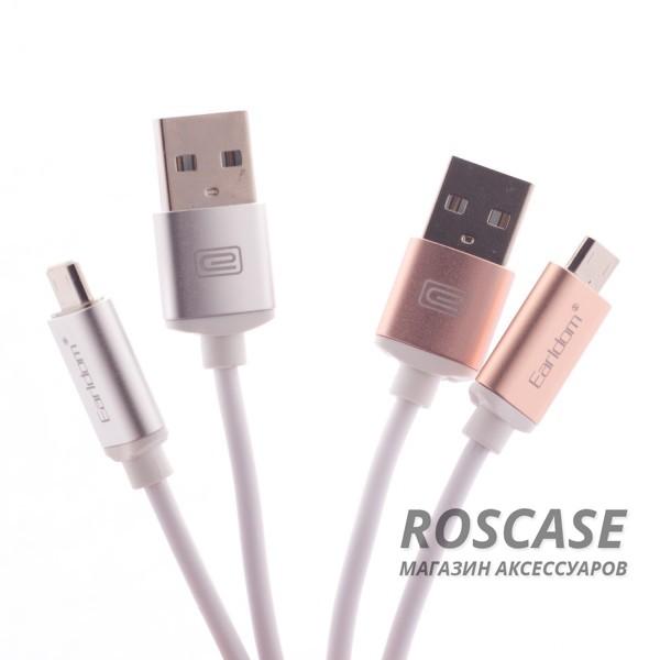 Магнитный кабель и microUSB адаптер Earldom для комфортного подключения и зарядки (1m)Описание:совместимость: устройства с разъемом microUSB;материалы: PVC, TPE;производитель: Earldom;тип: дата-кабель.&amp;nbsp;Особенности:разъемы: microUSB, USB;магнитный коннектор;для устройств с разъемом microUSB;высокая скорость передачи данных;ток  -  2,4A;прочный;длина  -  1 метр.<br><br>Тип: USB кабель/адаптер<br>Бренд: Epik