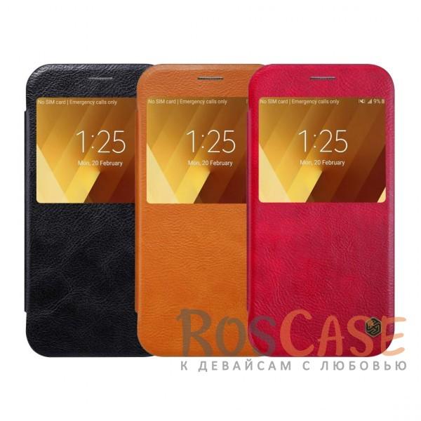 Чехол-книжка из натуральной кожи для Samsung A320 Galaxy A3 (2017)Описание:бренд&amp;nbsp;Nillkin;разработан для Samsung A320 Galaxy A3 (2017);материалы: натуральная кожа, поликарбонат;защищает гаджет со всех сторон;на аксессуаре не заметны отпечатки пальцев;предусмотрены все необходимые вырезы;тонкий дизайн не увеличивает габариты девайса;тип: чехол-книжка.<br><br>Тип: Чехол<br>Бренд: Nillkin<br>Материал: Натуральная кожа